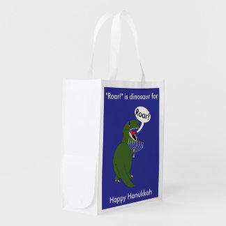 Hanukkah Tyrannosaurus Rex Dinosaur Reusable Grocery Bag