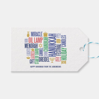 Hanukkah Words Holiday Gift Tags