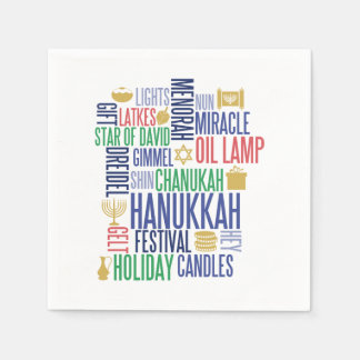 Hanukkah Words Holiday Paper Napkins
