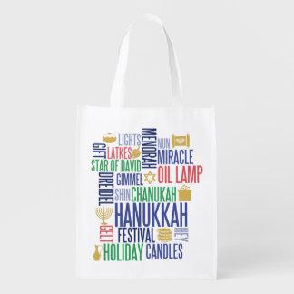 Hanukkah Words Holiday Reusable Tote Bag