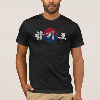 Hap Ki Do Distressed T-Shirt