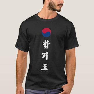 Hapkido flag T-Shirt