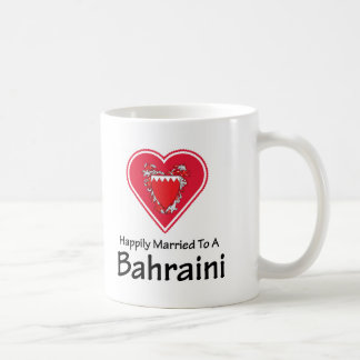 Happily Married Bahraini Coffee Mug