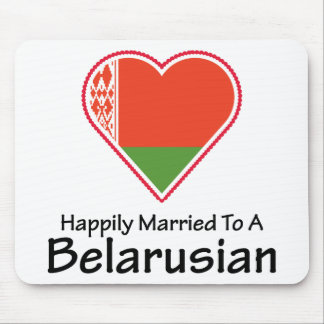 Happily Married Belarusian Mouse Pad