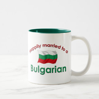 Happily Married To A Bulgarian Two-Tone Coffee Mug