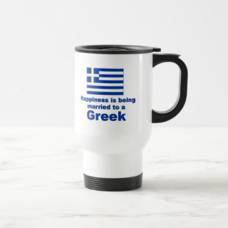 Happily Married To A Greek Travel Mug