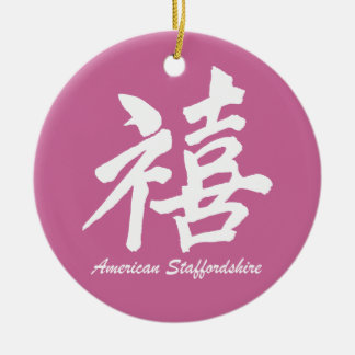 happiness american staffordshire terrier round ceramic ornament
