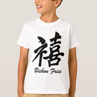 Happiness Bichon T-Shirt