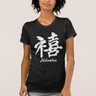 happiness chihuahua T-Shirt