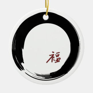 Happiness Enso Ornament