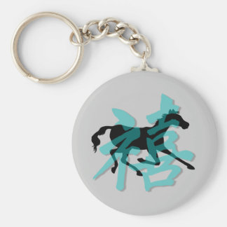 happiness horse keychains