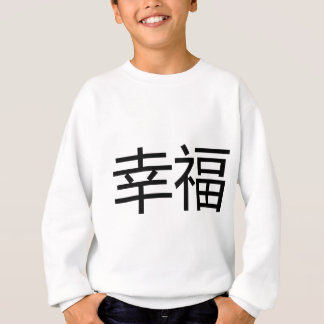 happiness in chinese and japanese sweatshirt