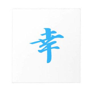 Happiness Kanji Blue Notepad