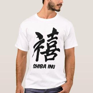 Happiness Shiba Inu T-Shirt