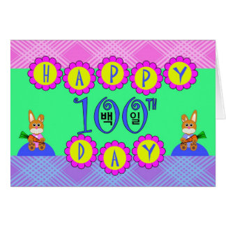 Happy 100th Day, Korean Baek-il Birthday Card