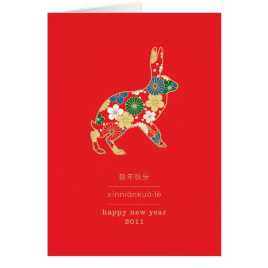 Happy 2011 Rabbit on Red Card