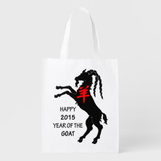 Happy 2015 Year of the Goat 羊年 Bag Market Totes
