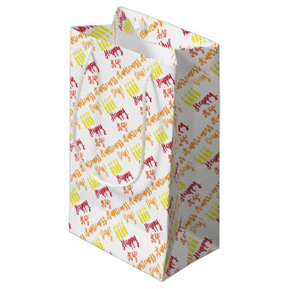 Happy age awareness day funny birthday small gift bag
