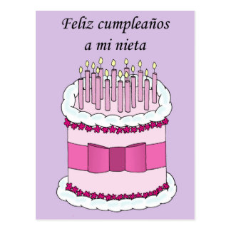 Happy Birthday Aunt in Spanish. Postcard