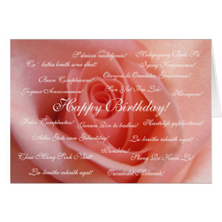 Happy Birthday - many languages Greeting Card