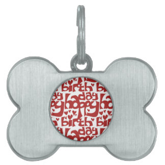 happy birthday message with hearth pet tag