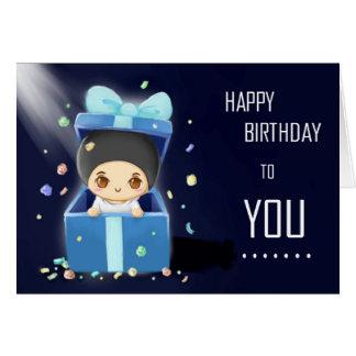 Happy Birthday with HaHeeMi Design Card