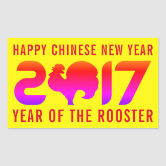 Happy Chinese New Year 2017 | Year of the Rooster
