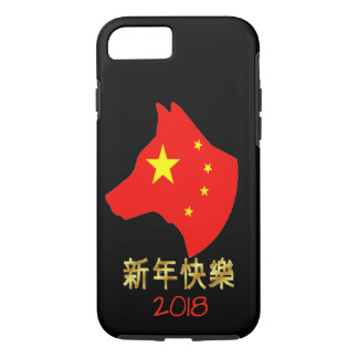 Happy Chinese New Year. 2018 Year Of The Dog! Case-Mate iPhone Case