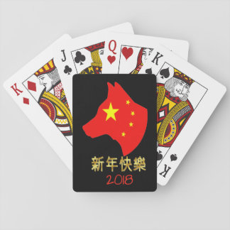 Happy Chinese New Year. 2018 Year Of The Dog! Playing Cards