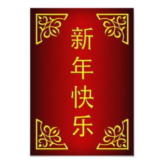 "happy chinese new year 3.5"" x 5"" invitation card"