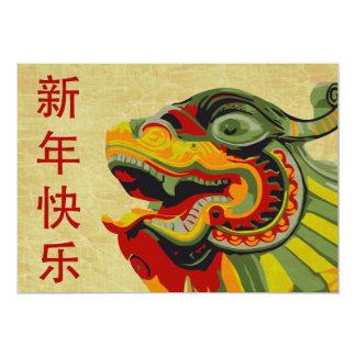"happy chinese new year 5"" x 7"" invitation card"