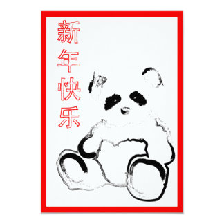 "happy chinese new year : asian panda 3.5"" x 5"" invitation card"