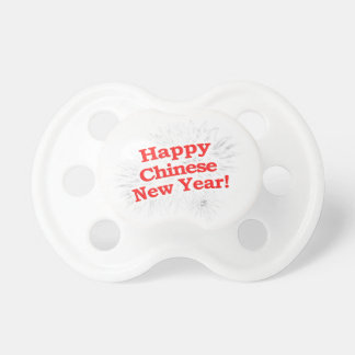 Happy Chinese New Year Design Pacifier