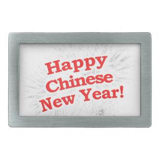 Happy Chinese New Year Design Rectangular Belt Buckles