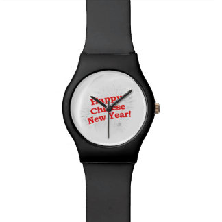 Happy Chinese New Year Design Watch