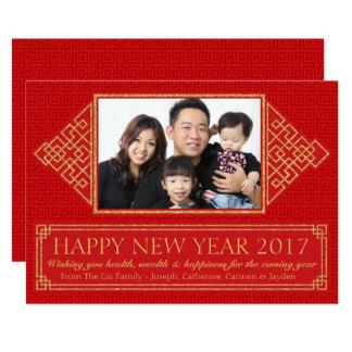 "Happy Chinese New Year Editable Holiday Photo Card 5"" X 7"" Invitation Card"