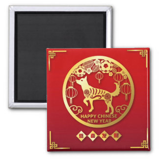 Happy Chinese New Year Magnet