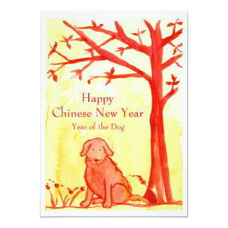 """Happy Chinese New Year Of The Dog Party 5"""" X 7"""" Invitation Card"""