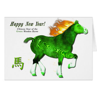 Happy Chinese New Year of the Green Wooden Horse Card
