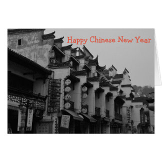 Happy Chinese New Year old China photo card