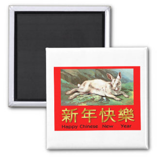 Happy Chinese New Year (White Rabbit) Square Magnet