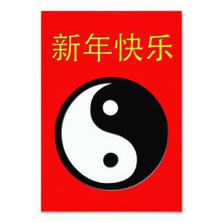 "happy chinese new year : yin yang 3.5"" x 5"" invitation card"