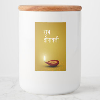 Happy Diwali Diya - Food Container Label