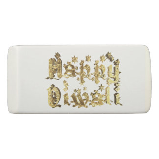 Happy Diwali Elegant Gold Star Typography Eraser