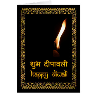 Happy Diwali in Hindi & English Card