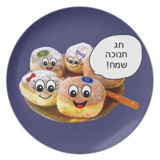 Happy Donuts Chanukah plate in Hebrew