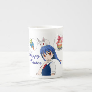 Happy Easter (Customizable) Tea Cup