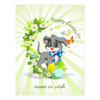 Happy Easter Heart Nose Puppy Cartoon Postcard