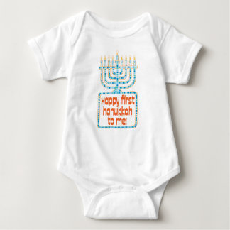 Happy First Hanukkah to Me Baby Wear Baby Bodysuit