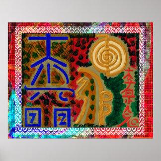 Happy Glory Border Pattern - Reiki Healing Art Poster